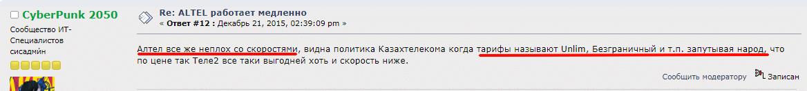 положительный отзыв пользователя